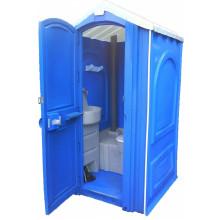 "Мобильная туалетная кабина ""Люкс"" в разборе синяя"