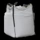 Купить мешки Биг Бэг в Ачинске