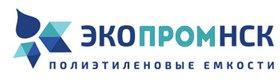 ЭкоПром Нск, в г.Ачинск